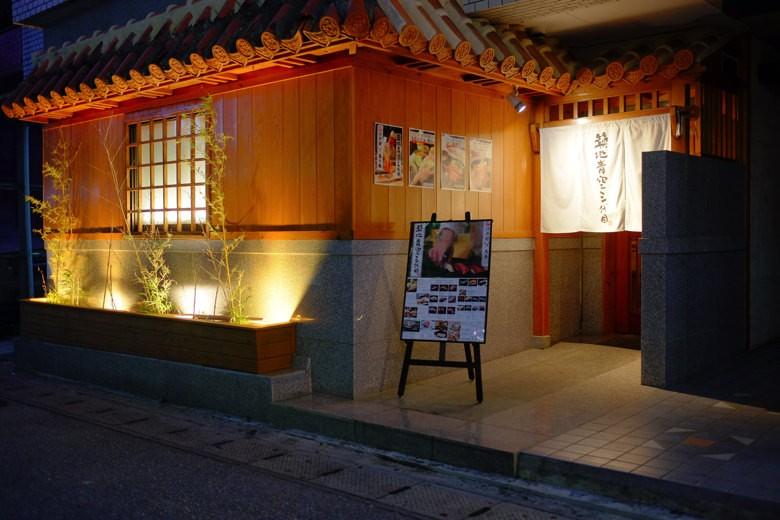tsukijiaozora3rd01