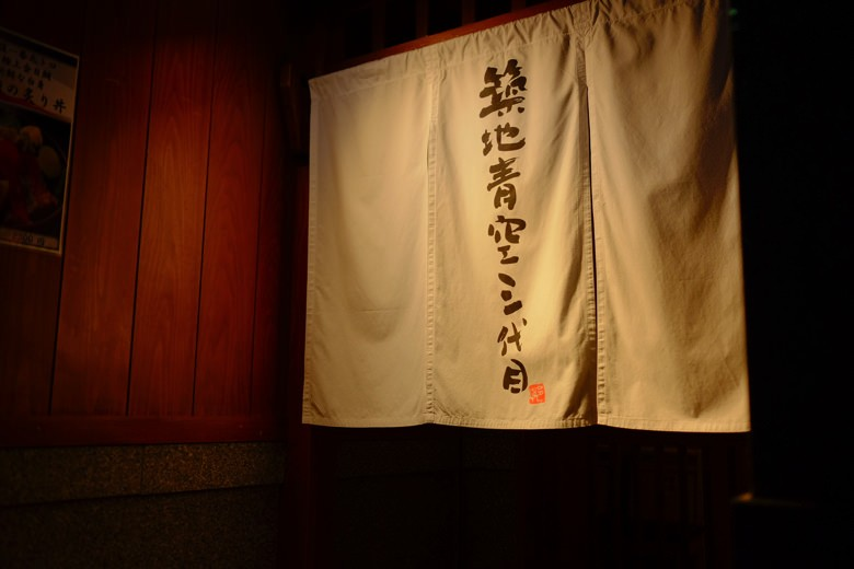 tsukijiaozora3rd02