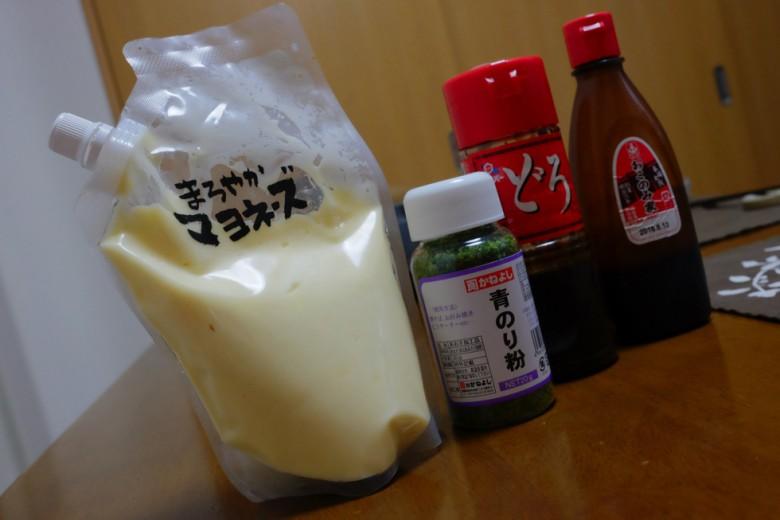 980okonomiyaki02
