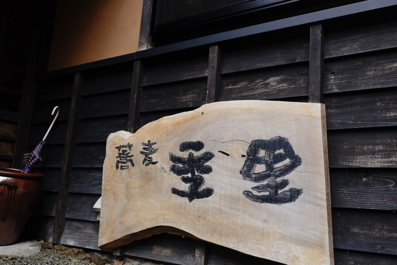 kumamoto20160214