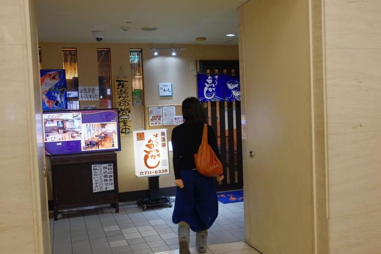 kyushu201703_03