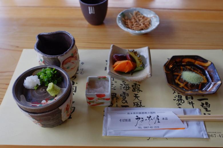 kyushu201703_54