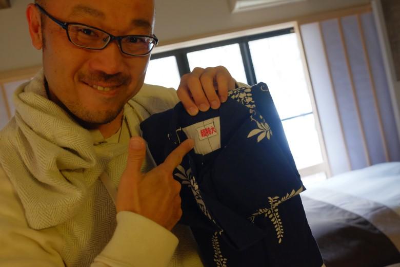 kyushu201703_65
