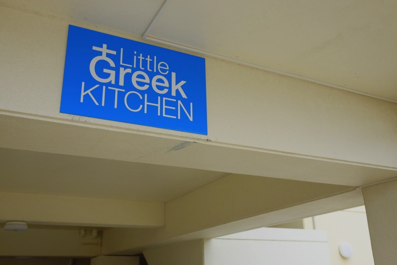 greekkitchen20170427_03